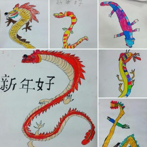 DragonsJn
